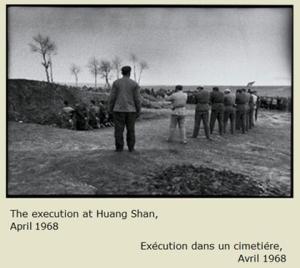 EjecucionEnHuangShan